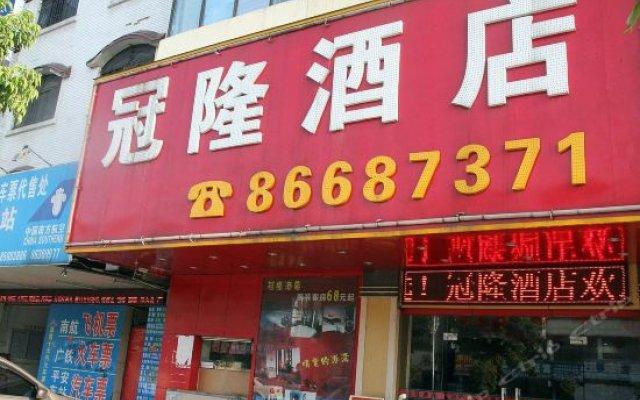 Zhongshan Guanlong Hotel вид на фасад