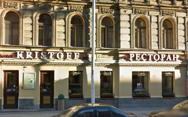 Отель Кристофф Санкт-Петербург вид на фасад