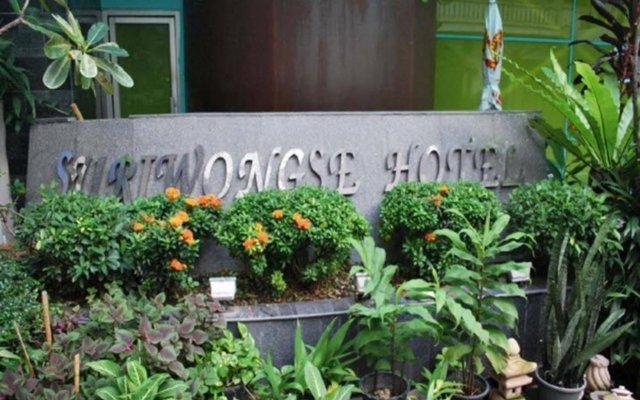 Отель Suriwongse Hotel Таиланд, Бангкок - отзывы, цены и фото номеров - забронировать отель Suriwongse Hotel онлайн вид на фасад