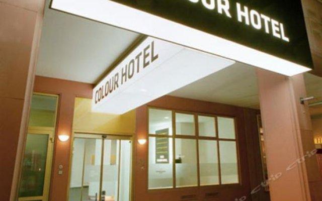 Colour Hotel вид на фасад