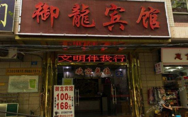 Yu Long Hotel Guangzhou вид на фасад