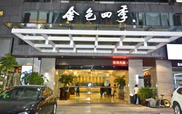 Отель Golden Four Seasons Hotel Китай, Сямынь - отзывы, цены и фото номеров - забронировать отель Golden Four Seasons Hotel онлайн вид на фасад