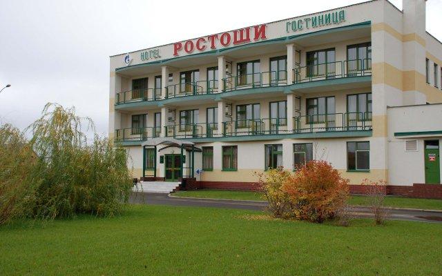 Гостиница Ростоши в Оренбурге отзывы, цены и фото номеров - забронировать гостиницу Ростоши онлайн Оренбург вид на фасад