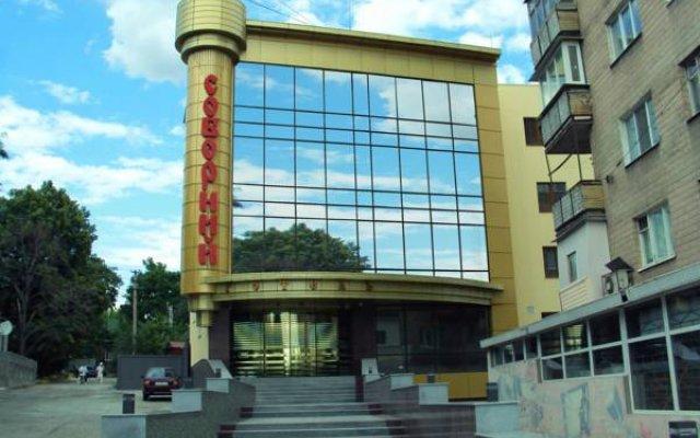 Гостиница Соборный Украина, Запорожье - отзывы, цены и фото номеров - забронировать гостиницу Соборный онлайн вид на фасад
