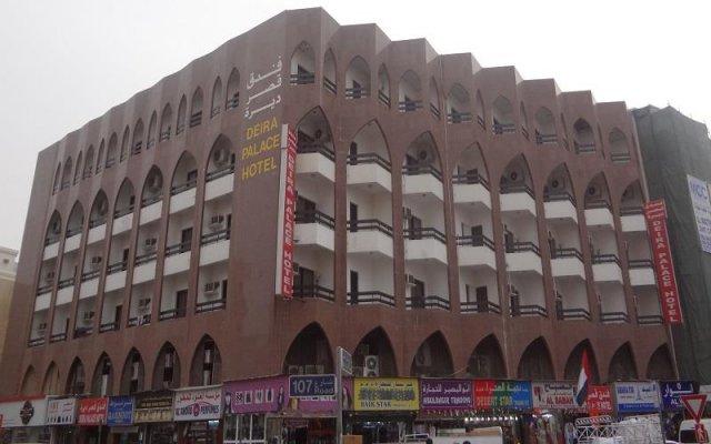 Deira Palace Hotel вид на фасад