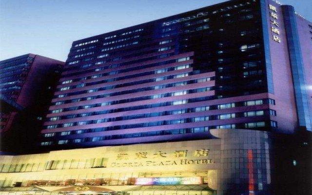 Gloria Plaza Hotel Dalian