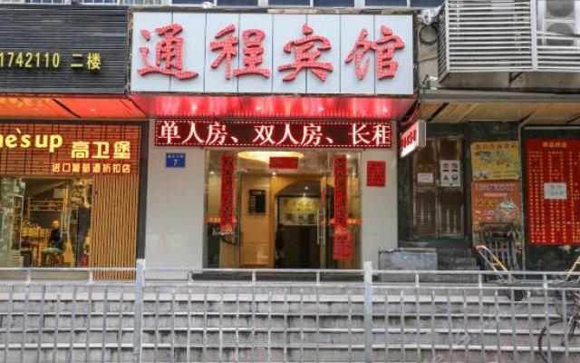 Отель Tongcheng Hotel Guangzhou Huangsha Avenue Китай, Гуанчжоу - отзывы, цены и фото номеров - забронировать отель Tongcheng Hotel Guangzhou Huangsha Avenue онлайн вид на фасад