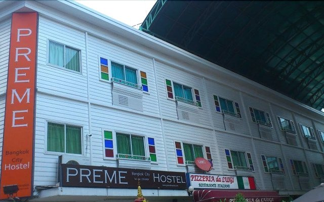 Preme Hostel вид на фасад
