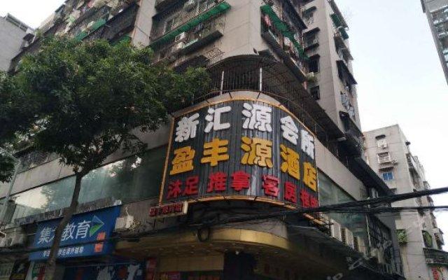 Yingfengyuan Hotel вид на фасад