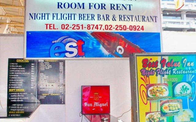 Отель Best Value Inn Nana Бангкок вид на фасад