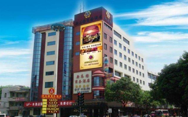 Отель New Gaoya Business Hotel Китай, Чжуншань - отзывы, цены и фото номеров - забронировать отель New Gaoya Business Hotel онлайн вид на фасад