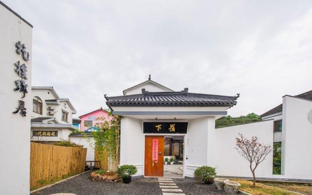 Taihu Baopu LingXia Inn