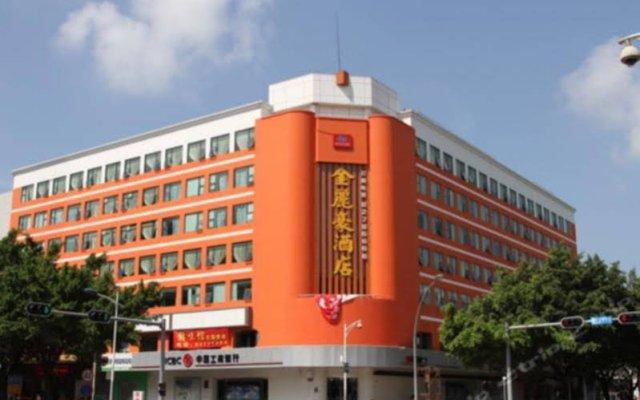 Отель Shenzhen Jinlihao Китай, Шэньчжэнь - отзывы, цены и фото номеров - забронировать отель Shenzhen Jinlihao онлайн вид на фасад