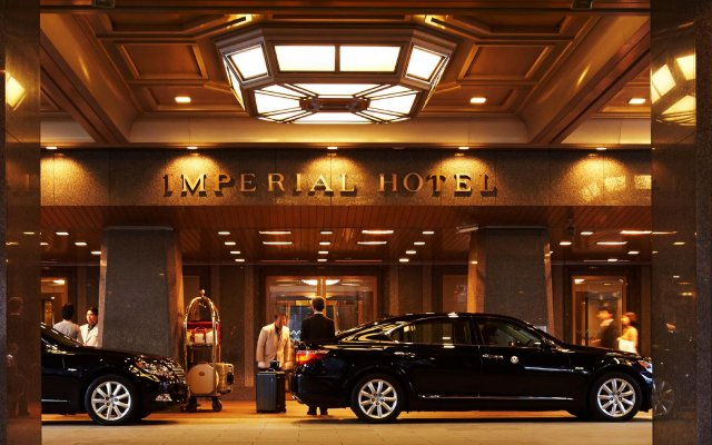 Imperial Hotel Tokyo Токио вид на фасад