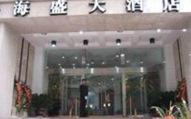 Отель HNA Hotel Downtown Xian Китай, Сиань - отзывы, цены и фото номеров - забронировать отель HNA Hotel Downtown Xian онлайн вид на фасад