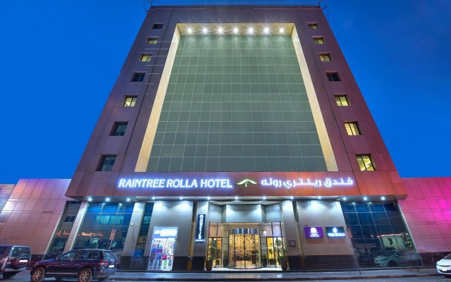 Raintree Rolla Hotel вид на фасад