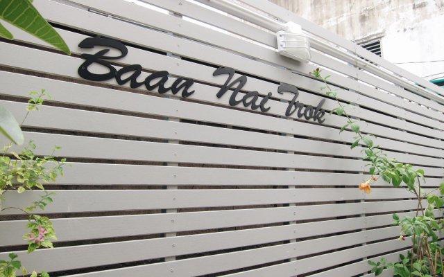 Baan Nai Trok - Hostel Бангкок вид на фасад