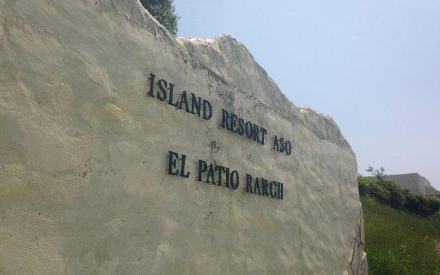 Отель El Patio Ranch Минамиогуни вид на фасад