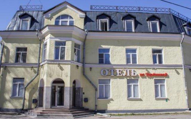 Hotel na Turbinnoy вид на фасад