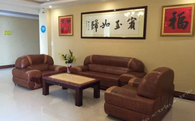 Yulin Business Affairs Hotel (Dongguan Dalingshan) интерьер отеля