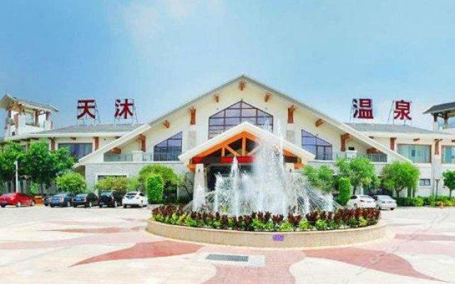 Xiamen Tianmu Hotspring Resort
