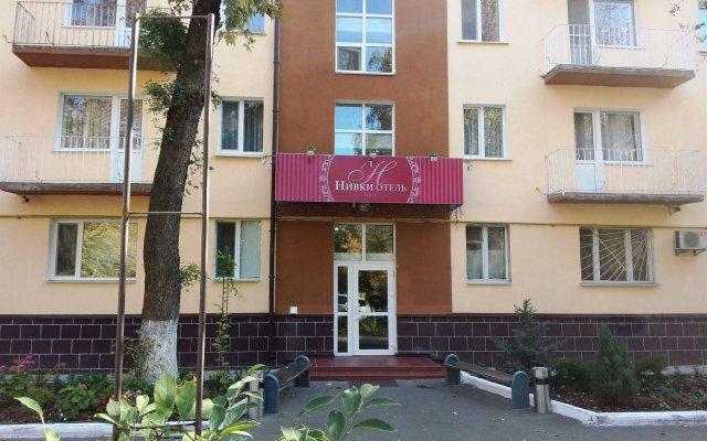 Отель Нивки Киев вид на фасад