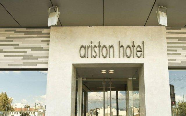 Ariston Hotel Афины вид на фасад