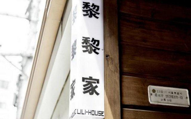 Отель Lili Hanok Guesthouse Южная Корея, Сеул - отзывы, цены и фото номеров - забронировать отель Lili Hanok Guesthouse онлайн вид на фасад