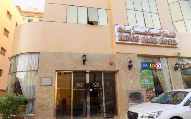 Отель Kings Park Hotel ОАЭ, Дубай - отзывы, цены и фото номеров - забронировать отель Kings Park Hotel онлайн вид на фасад
