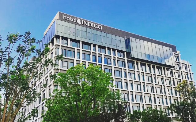 Отель Indigo Shanghai Hongqiao Китай, Шанхай - отзывы, цены и фото номеров - забронировать отель Indigo Shanghai Hongqiao онлайн вид на фасад