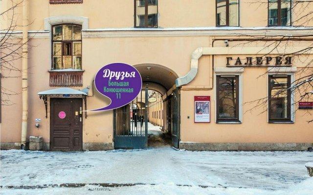 Отель Жилое помещение Друзья у Эрмитажа Санкт-Петербург вид на фасад