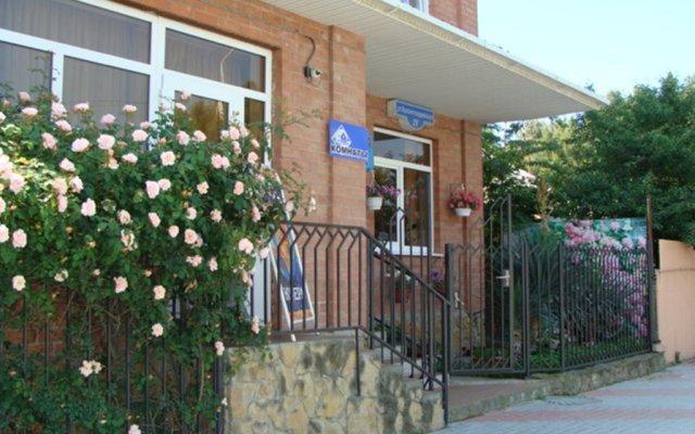 Гостиница Глобус вид на фасад