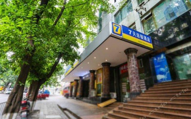 Отель 7 Days Inn Chongqing Beibei Light Rail Station Southwest University Branch Китай, Бэйбэй - отзывы, цены и фото номеров - забронировать отель 7 Days Inn Chongqing Beibei Light Rail Station Southwest University Branch онлайн вид на фасад