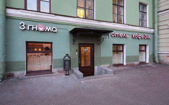 Гостиница 3 Гнома вид на фасад