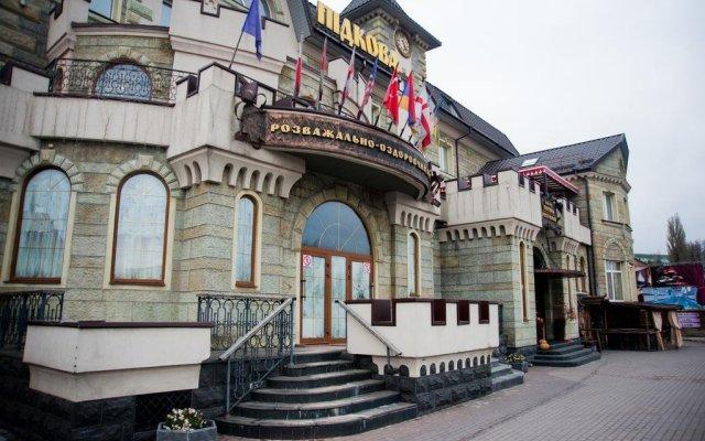 Гостиница Pidkova вид на фасад