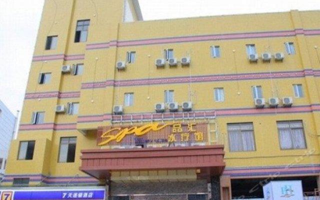 Отель 7 Days Inn (Guangzhou Panyu Changlong South High-speed Railway Station) вид на фасад