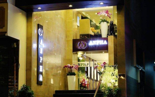 Anpha Boutique Hotel вид на фасад