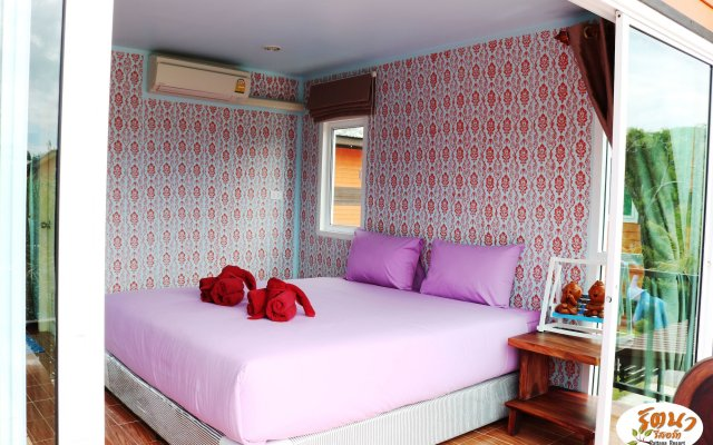 Отель Rattana Resort Ланта комната для гостей