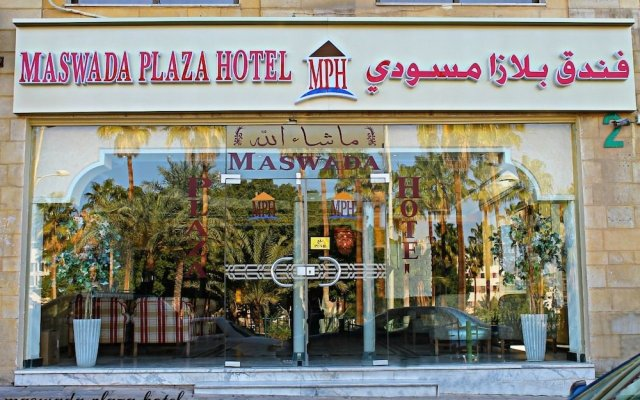 Maswada Plaza Hotel вид на фасад