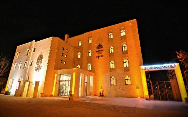 Отель Buyuk Avanos Аванос вид на фасад
