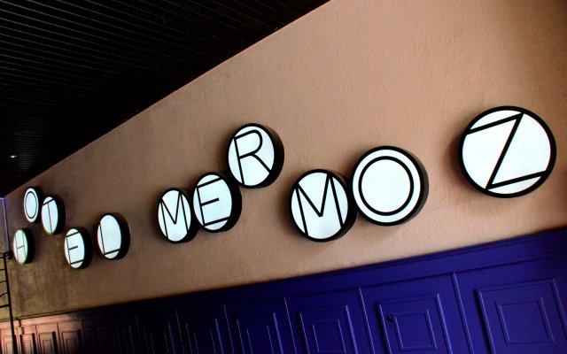 Отель Privilège Hôtel Mermoz Франция, Тулуза - отзывы, цены и фото номеров - забронировать отель Privilège Hôtel Mermoz онлайн вид на фасад
