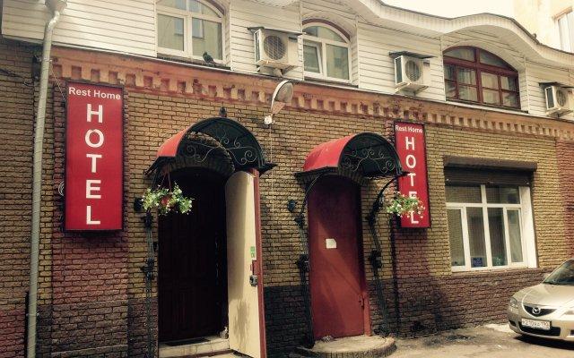 Гостиница Rest Home в Нижнем Новгороде 2 отзыва об отеле, цены и фото номеров - забронировать гостиницу Rest Home онлайн Нижний Новгород вид на фасад