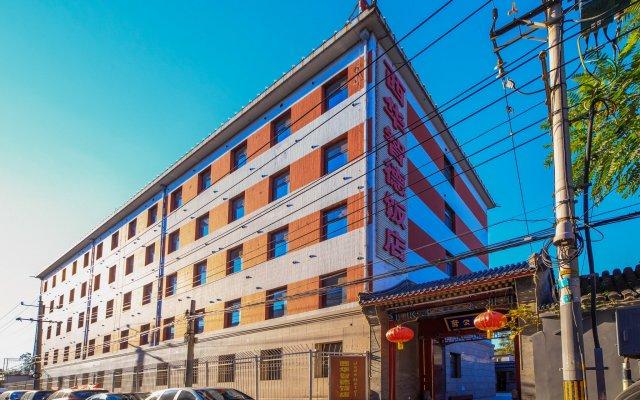 Beijing Wang Fu Jing Jade Hotel вид на фасад