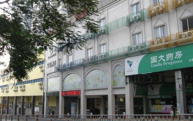 Отель Xiamen Ader Hotel Китай, Сямынь - отзывы, цены и фото номеров - забронировать отель Xiamen Ader Hotel онлайн вид на фасад