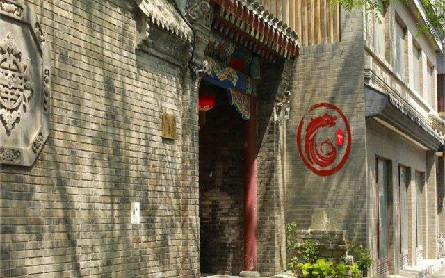 Palace Hotel Forbidden City