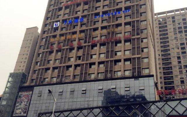 Отель 7 Days Hotel (Chongqing Shuangfu Times Plaza) Китай, Шуанфу - отзывы, цены и фото номеров - забронировать отель 7 Days Hotel (Chongqing Shuangfu Times Plaza) онлайн вид на фасад