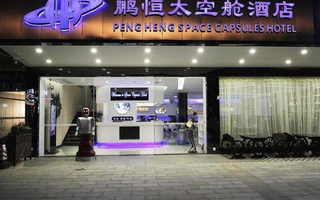 Pengheng Space Capsules Hotel вид на фасад
