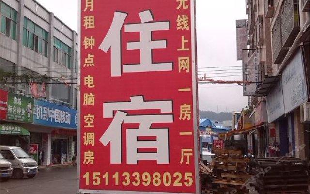 Отель 88 Hostel Китай, Чжуншань - отзывы, цены и фото номеров - забронировать отель 88 Hostel онлайн городской автобус