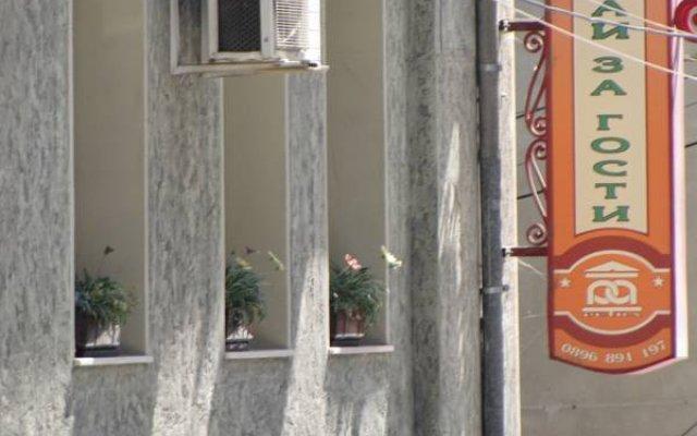 Отель Guesthouse Petra Велико Тырново вид на фасад