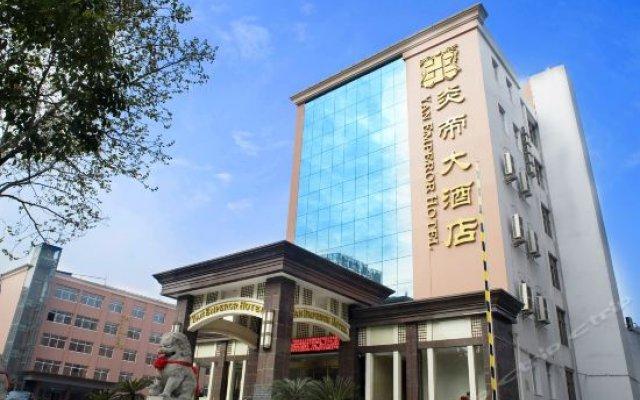 Yan Emperor Hotel вид на фасад